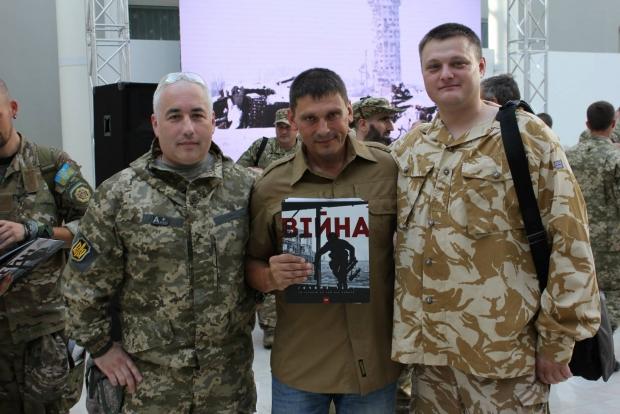 igor-savchuk-andrey-caplienko-yarosla