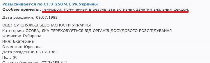 Губарева Красько гемморой проктолог днр лнр