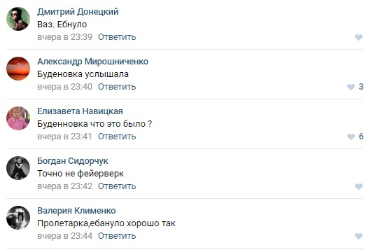 Донецк днр взрыв гранаты