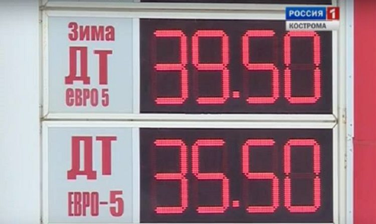Цена на бензин растет Россия Вологда нефть
