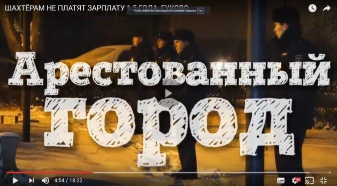 gukovo-rostov-maydan-shakhtery-rosiiya-g