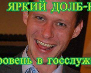 Михаил Чаплыга омбудсмен Украины Валерия Лутковская