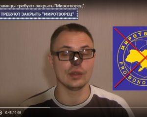 peticiya-zakryt-sayt-mirotvorec-paca