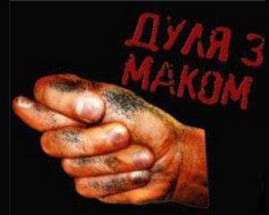 пересдача на права водительские МВС Украины Деева