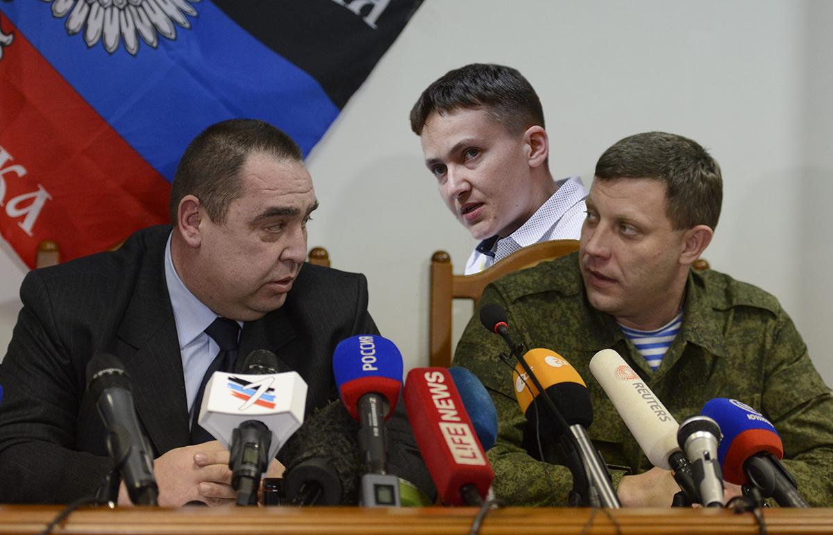 predatel-savchenko-zakharchenko-plotn