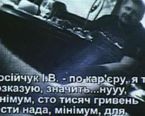 Игорь Мосейчук покушение взятка