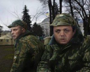 Семенченко Гришин