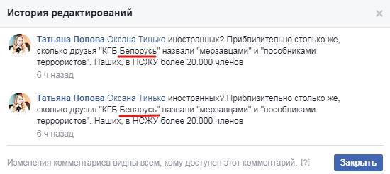 МИП Татьяна Попова позор