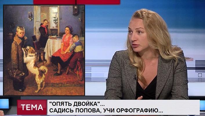 Татьяна Попова МИП позор