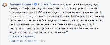 МИП Попова татьяна