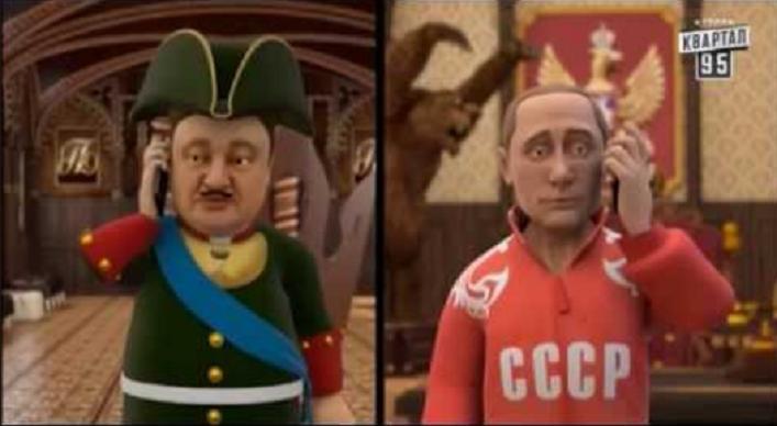 Квартал 95 Владимир Зеленский