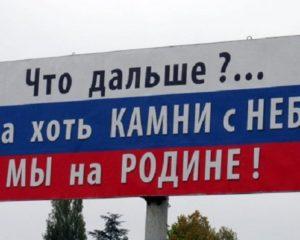 Крым роды рожать роддомы оккупация