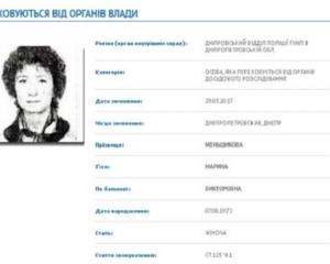 центр Миротворец Меньшикова Марина Викторовна