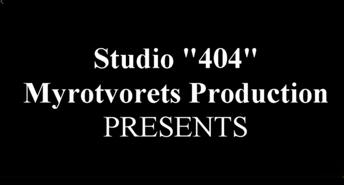 Studio 404 Myrotvorets Production Центр Миротворец