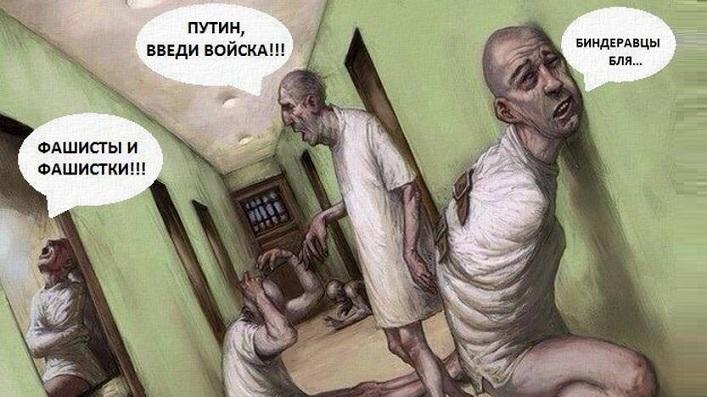 россия казаки палата №6