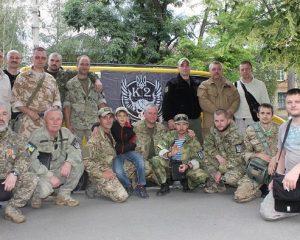 Добровольцы батальон Киев 2 волонтеры
