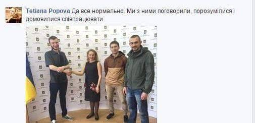 Татьяна Попова С 14 заказной митинг МИП Сергей Бондарь