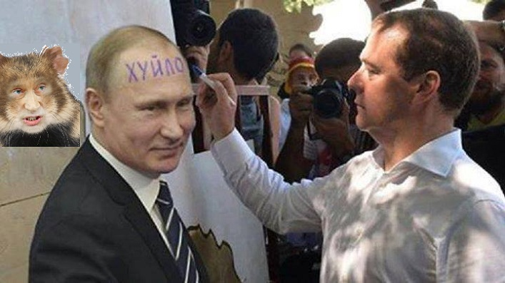 президент владимир путин хуйло путин крыса кремля