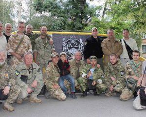 Добровольческий батальон Киев-2