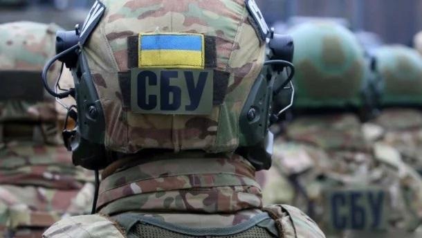 СБУ Служба Безпеки України