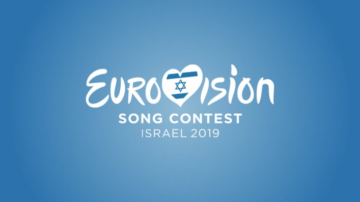 Eurovision 2019. Україна Євробачення 2019