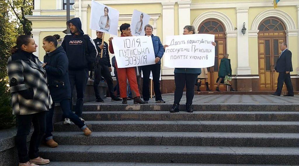 Житомир Юлия Тимошенко встреча с активистами