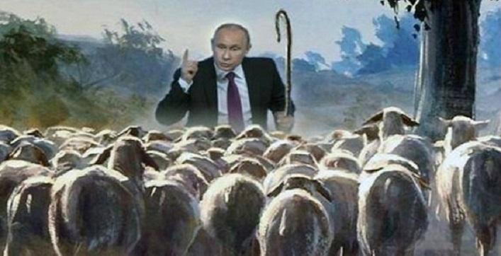 Владимир Путин стадо овец россия Украина