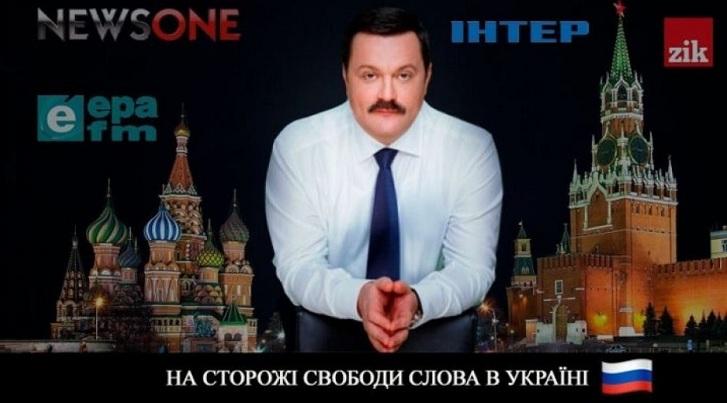 Андрей Деркач Артем Семенихин русский мир