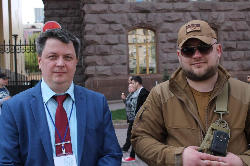 Олександр Кацубо Ігор Маріо КП Муніципальна охорона