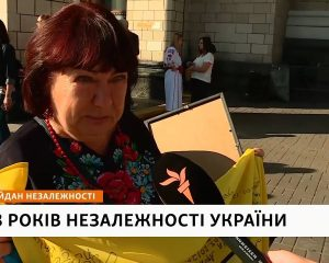 Тамара Аболмасова батальйон Айдар