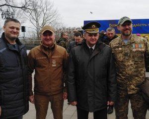 Василь Грицак Служба Безпеки України