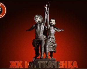 Александр Ткаченко Ваврыш Одесская киностудия