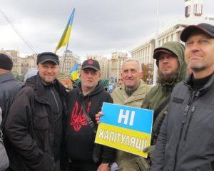 Віталій Баранов Біба захисник ДАПу