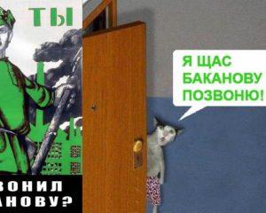 Владимир Зеленский Баканов СБУ