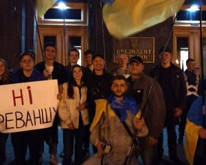 Ярослав Бондаренко Денис Любченко акція протесту проти Зеленського