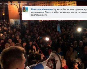 Ярослав Матюшин аферист Майдан