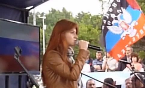 Андрей Пальчевский Мария Москва митинг в поддержку террористов ДНР / ЛНР