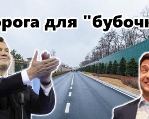 Владимир Зеленский переплюнул Виктора Януковича
