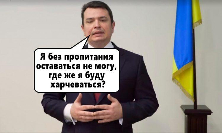 Артем Сытник НАБУ Андрей Богдан