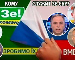 Иван Баканов Виктор Медведчук. Кому служит СБУ