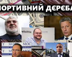 Спорт в Украине. Национальное агентство спорта