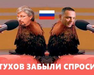 Українська мова Олександр Ткаченко Макс Бужанський Слуга Народа закон про мову