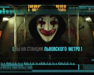 Український кіберальянс Ukrainian Cyber Alliance UCA