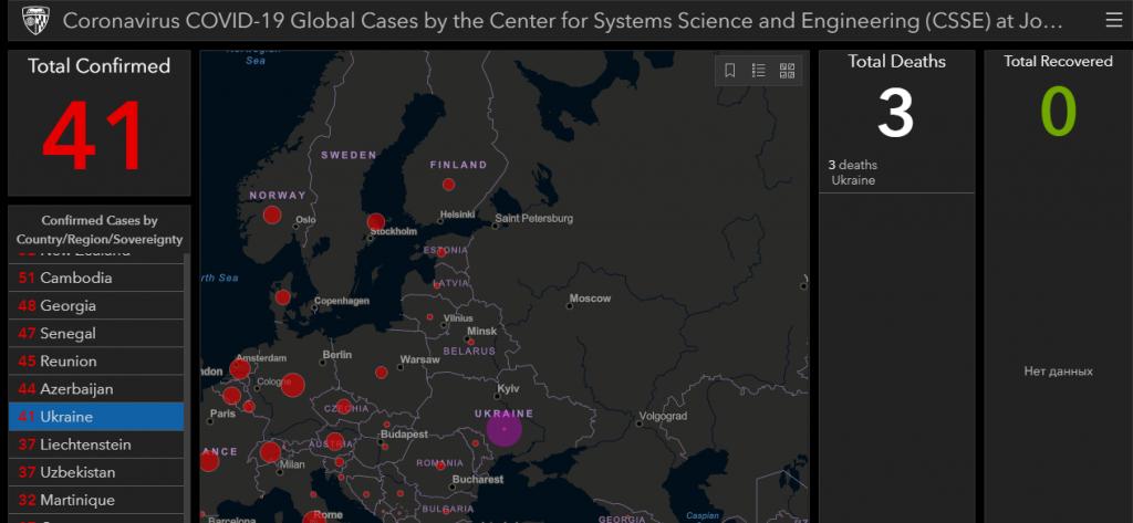 Coronavirus COVID-19. Коронавірус в Україні - онлайн мапа розповсюдження епідемії