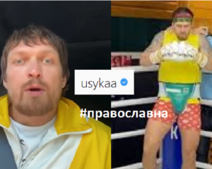 Боксер Олександр Усик
