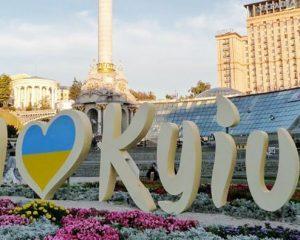 Україна місто Київ мер Кличко вибори кандидати у мери Києва