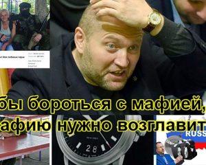 Борислав Береза (Борислав Бляхєр) зібрався в мери Києва І ЗЕшквар І Випуск-4