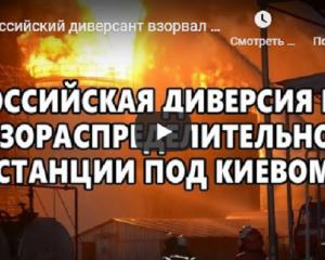 Диверсия Терракт взрывы обстрел пойман террорист в Украине