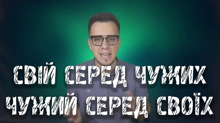 Хто такий Мирослав Олешко і за що він отримав в лоб. Відео