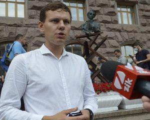 Volodymyr Nazarenko депутат КМДА ВО Свобода Назаренко Володимир